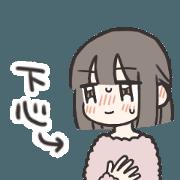 สติ๊กเกอร์ไลน์ SHITAGOKORO-Girl