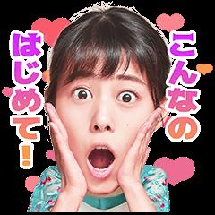 สติ๊กเกอร์ไลน์ Kahogo no Kahoko