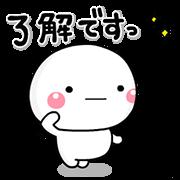 สติ๊กเกอร์ไลน์ shiroMARU ดุ๊กดิ๊กกุ๊กกิ๊ก