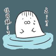 สติ๊กเกอร์ไลน์ Not energetic seal
