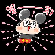 สติ๊กเกอร์ไลน์ Easygoing Mickey and Friends