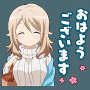 สติ๊กเกอร์ไลน์ Is the order a rabbit?? Aoyama