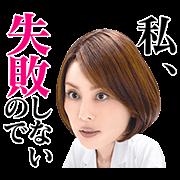 สติ๊กเกอร์ไลน์ Doctor X - Gekai Daimon Michiko - 2