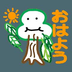 自然の象徴「ウッドくん」!