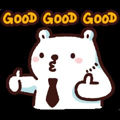หมีขาวแบค แบค : ออฟฟิศที่รัก
