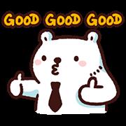 สติ๊กเกอร์ไลน์ หมีขาวแบค แบค : ออฟฟิศที่รัก