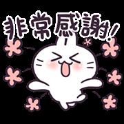 สติ๊กเกอร์ไลน์ Bosstwo - Cute Rabbit Taiwanese Words 3