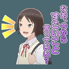 สติ๊กเกอร์ไลน์ TV Animation jyoshimuda
