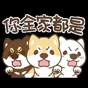 สติ๊กเกอร์ไลน์ Three Aggressive Shiba Inu ChaiChai!