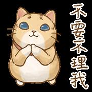 สติ๊กเกอร์ไลน์ Cat's Lifestyle (Drama Queen Ver.)