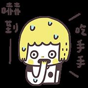 สติ๊กเกอร์ไลน์ Morita Stickers Part II