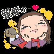 สติ๊กเกอร์ไลน์ Cha Bao Mei Calling All Friends
