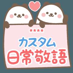 日常敬語カスタム【パンパンパンダ】