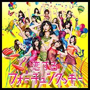 สติ๊กเกอร์ไลน์ มิวสิคสติกเกอร์ รวมเพลงฮิต AKB48