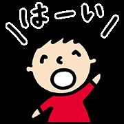 สติ๊กเกอร์ไลน์ MINNA NO TĀBŌ 2