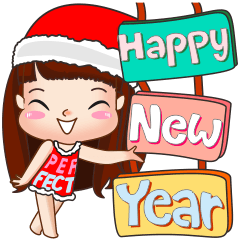 สวัสดีปีใหม่ ปี 2563...