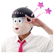 สติ๊กเกอร์ไลน์ Mr.Osomatsu เวอร์ชัน 6