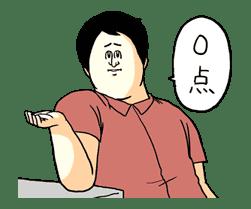 Misawa of Hell (Mikudashi Series) sticker #2801