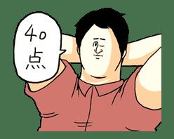 Misawa of Hell (Mikudashi Series) sticker #2803