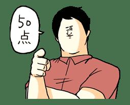 Misawa of Hell (Mikudashi Series) sticker #2804