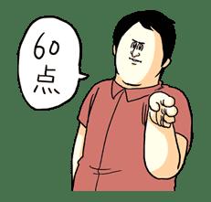 Misawa of Hell (Mikudashi Series) sticker #2805