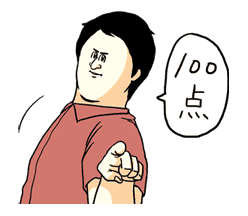 Misawa of Hell (Mikudashi Series) sticker #2808
