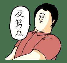 Misawa of Hell (Mikudashi Series) sticker #2809