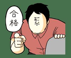 Misawa of Hell (Mikudashi Series) sticker #2810