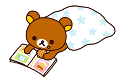 Rilakkuma Part2 sticker #9345