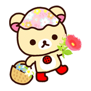 Rilakkuma Part2 sticker #9361