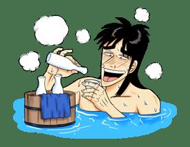 Kaiji sticker #14600
