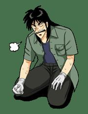 Kaiji sticker #14603