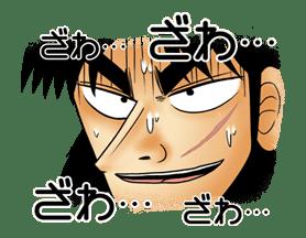 Kaiji sticker #14607
