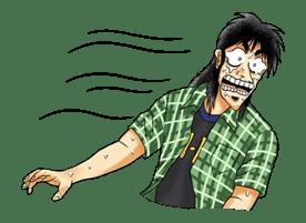 Kaiji sticker #14612