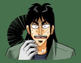 Kaiji sticker #14613