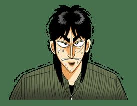 Kaiji sticker #14620