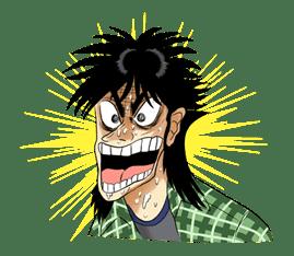 Kaiji sticker #14625
