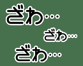 Kaiji sticker #14632