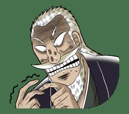Kaiji sticker #14636