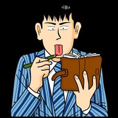 Shin Naniwa Kinyuudo Series
