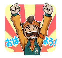INAZUMA ELEVEN sticker #14211