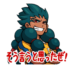 INAZUMA ELEVEN sticker #14234