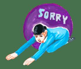 Keiko Sootome's Greetings sticker #9468