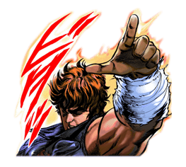 Fist of the North Star sticker #5981