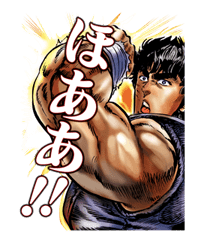 Fist of the North Star sticker #5982
