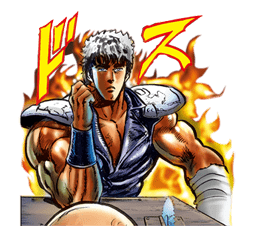 Fist of the North Star sticker #5989