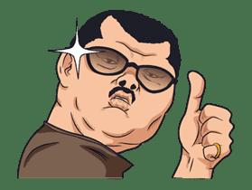 Ike! Inachu Takkyu-bu sticker #7680