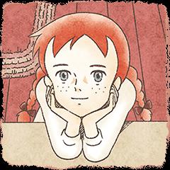 LINEスタンプランキング(StampDB)   赤毛のアン