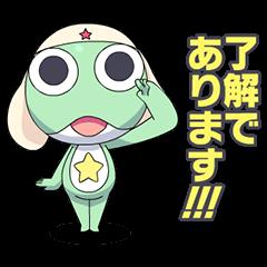 ケロロ アニメーションスタ... | StampDB - LINEスタンプランキング