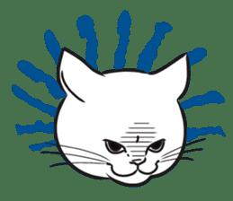 I am a cat. sticker #53045